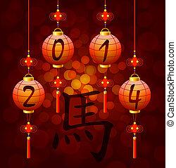 中国語, 新しい, 年, ランタン, 象形文字, 馬