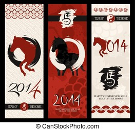 Chinese new year of the Horse web banners set - 2014 Chinese...