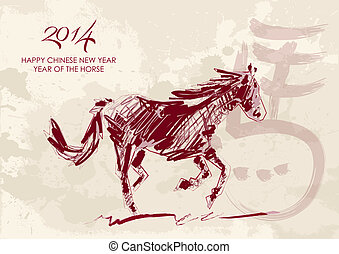 Chinese new year of the Horse brush style shape file. - 2014...