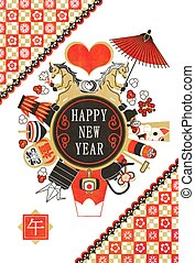 New Years greeting card template - 2014 Year of the Horse...