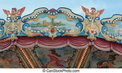 Amusement Park with Merry-go-round, Gorky Park, Moscow