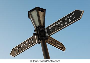 Primorsky Boulevard
