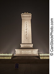 Monument in Tiananmen Square - Monument to the People's...