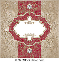 vintage template - hand draw ornate floral vintage template...