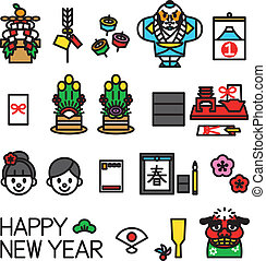 Japanese New Year's set