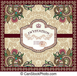 ornate floral carpet background with template for your text