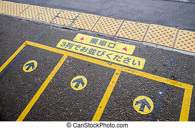 Queue track for waiting train in Japan
