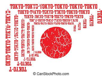 tokyo japan flag vector art
