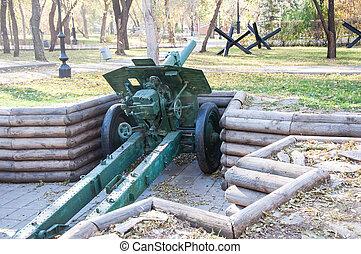 Howitzer model 1938 year, city of Orenburg, Southern Ural,...