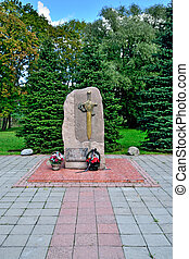 Monument to the lost employees of bodies of internal...