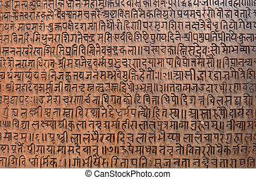 Ancient sanskrit text - Background with ancient sanskrit...
