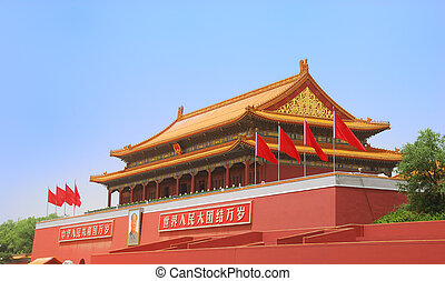 Tiananmen Gate Tower
