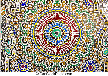 Bright mosaic architectural detail from Maroc
