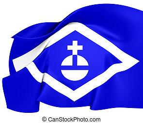 Flag of Hormigueros, Puerto Rico. Close Up.