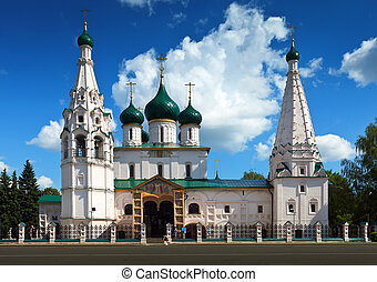 Church of Elijah the Prophet at Yaroslavl in summer was...