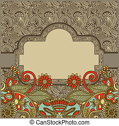 ornate vintage template with ornamental floral background