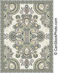 Ukrainian Oriental Floral Ornamental Seamless Carpet Design