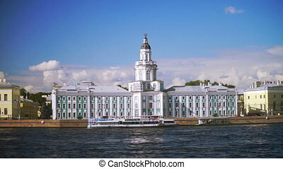 Kunstkamera museum and University embankment in Saint Petersburg, Russia
