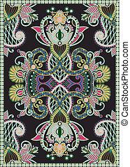 Ukrainian Oriental Floral Ornamental Seamless Carpet Design