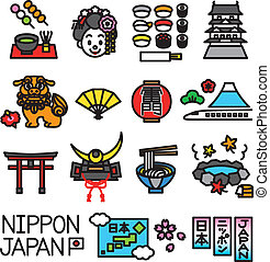 Japanese tourist attractions set, vector file