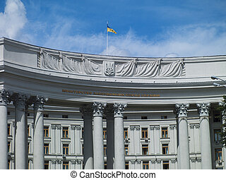 Ministry of Ukraine - Photo of the building of the Ministry...