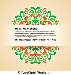 Vector illustration with radial ornament. Template for...