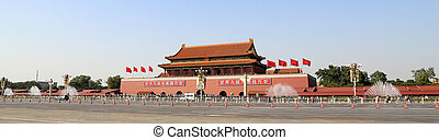 Tiananmen Square -- is a large city square in the center of...