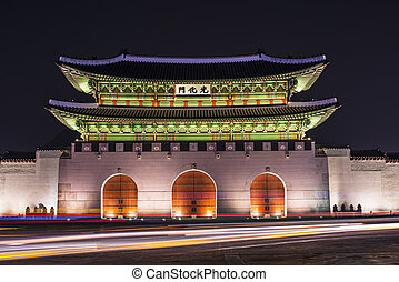 Gwanghwamun Gate in Seoul - Gwanghwamun Gate is the main...