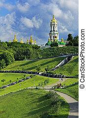 Kiev Pechersk Lavra or Kyiv Pechersk Lavra Kyievo-Pecherska...