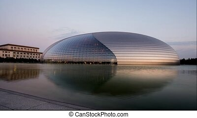 National Theater at Evening in Beijing, China
