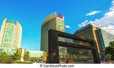 HDR financial district in Beijing - The HDR view of...