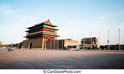 Tiananmen Square - The south of the Tiananmen Square near...