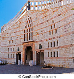 Annunciation Cathedral in Nazareth - Facade of Annunciation...