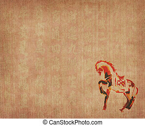 Chinese 2014 for Year of horse design, words mean happy new...