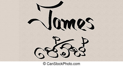 James - Your name in Sri Lankan language, hand written...