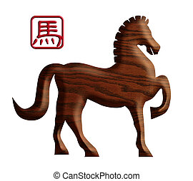 2014 Chinese Wood Zodiac Horse Illustration - 2014 Chinese...
