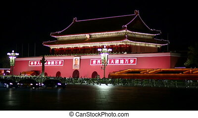 Beijing, Tiananmen Square at night - View of Tiananmen...