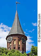 Tower Konigsberg Cathedral. Gothic, 14th century -...