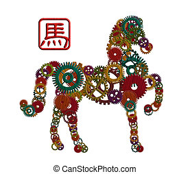 2014 Chinese Wood Gear Zodiac Horse Illustration - 2014...