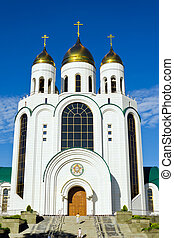 Cathedral of Christ the Savior. Kaliningrad - Cathedral of...