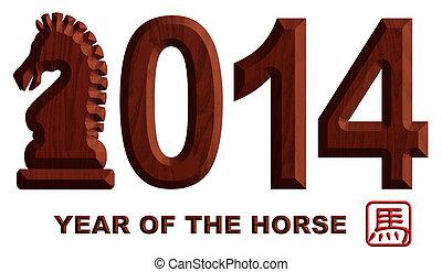 2014 Chinese Wood Chiseled Horse Illustration