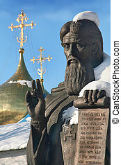 Sergius of Radonezh, monument, sculpture, religion, cross