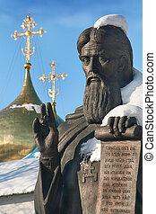 Sergius of Radonezh, monument, sculpture, religion, cross