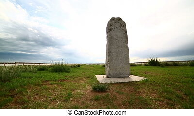 orkhon inscriptions, oldest turkic monuments - Orkhon...