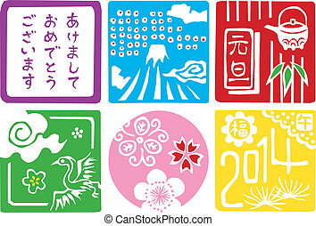 Japanese New Years card 2014, vector file