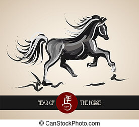 Chinese New Year of horse 2014 postcard - Chinese New Year...