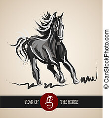 Chinese New Year of horse 2014 postcard - China New Year of...