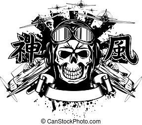 kamikaze in helmet - Vector illustration of skull of...