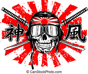 skull in pilots helmet and swords - Vector illustration of...