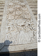 Large stone carving near on the territory Giant Wild Goose...